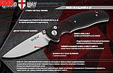 Нож складной S-21, фото 4
