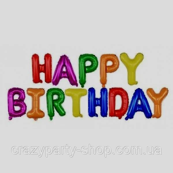 Шар фольгированный  Happy birthday