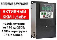 Преобразователь частоты CFM210P – 1,5кВт