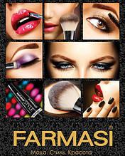 Farmasi - косметика, парфюмерия, бытовая химия - Фармаси