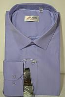 Рубашка приталенная AIRMAN