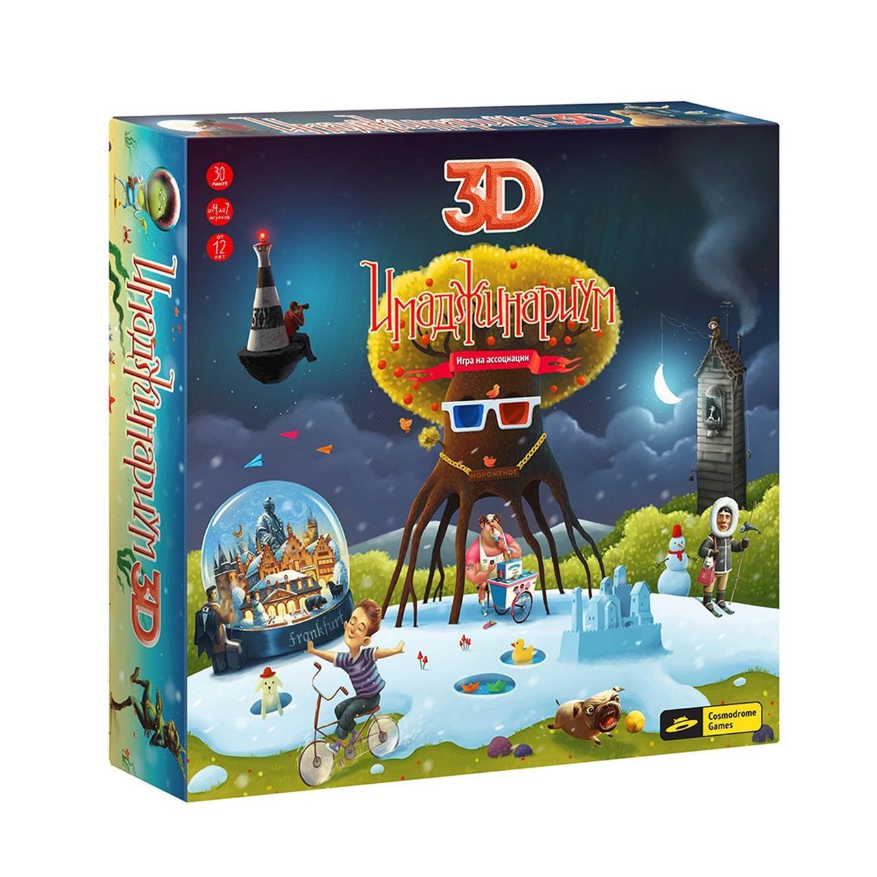 Настольная Игра Cosmodrome Games Имаджинариум 3D (10935)