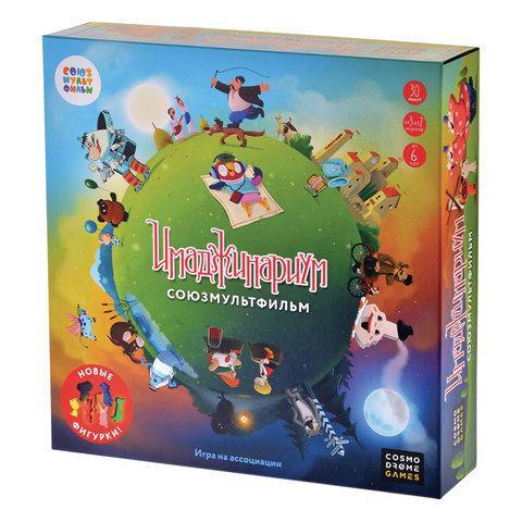 Настольная игра Cosmodrome Games Имаджинариум Союзмультфильм 2.0 (4630018520618)
