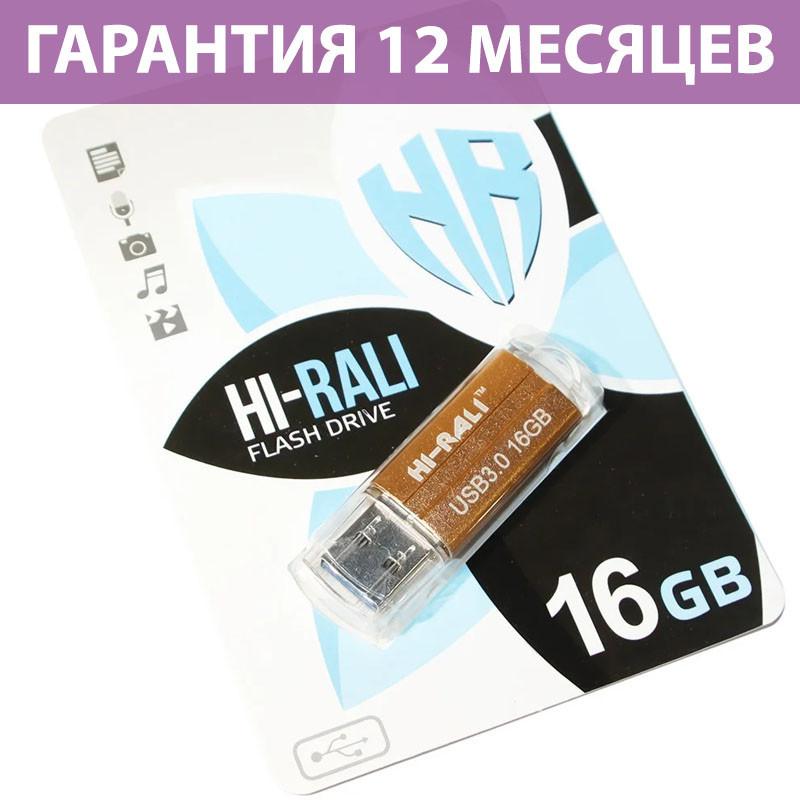 Флешка USB 3.0 16 Гб Hi-Rali Corsair series Gold, HI-16GB3CORGD