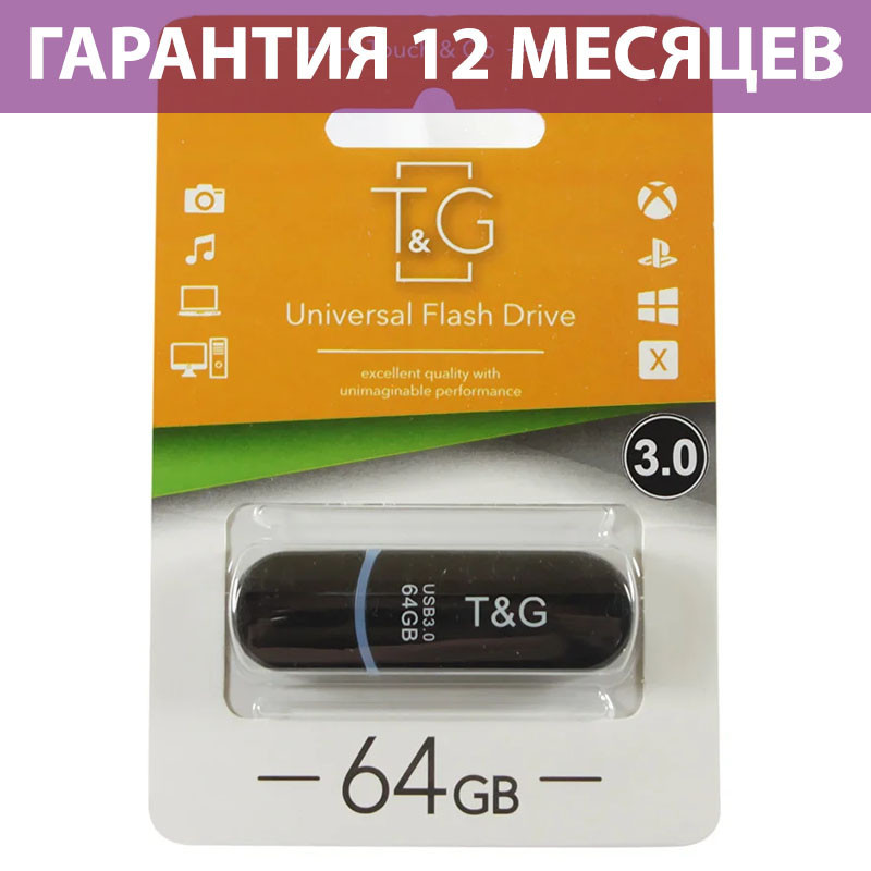 Флешка USB 3.0 64 Гб T&G 012 Jet series Black, TG012-64GB3BK