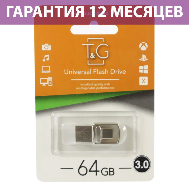 Флешка USB Type C/USB 3.0 64 Гб T&G 104 Metal series, TG104TC-64G3