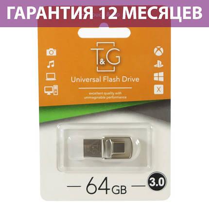 Флешка USB Type C/USB 3.0 64 Гб T&G 104 Metal series, TG104TC-64G3, фото 2