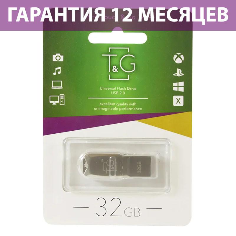 Флешка 32 Гб T&G 100 Metal series, TG100-32G
