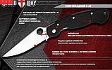 Нож складной S-32, фото 4