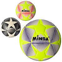 Мяч футбольный MS 0942, размер 5, TPE, 400-420г, 3 цвета
