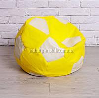 Кресло мяч 60 см | белый+жёлтый кожзам Zeus, фото 1