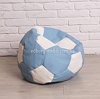 Кресло мяч 60 см | белый+голубой кожзам Zeus