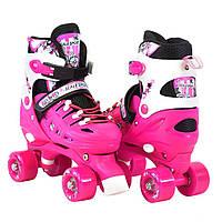 Ролики детские квады на 4 Колесах раздвижные размер 34-38 для девочки Малиновые Scale Sports