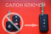 Выкидной ключ Nissan, Infiniti для переделки с брелка 3 кнопки вид№1