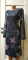Нарядное красивое платье.50-60
