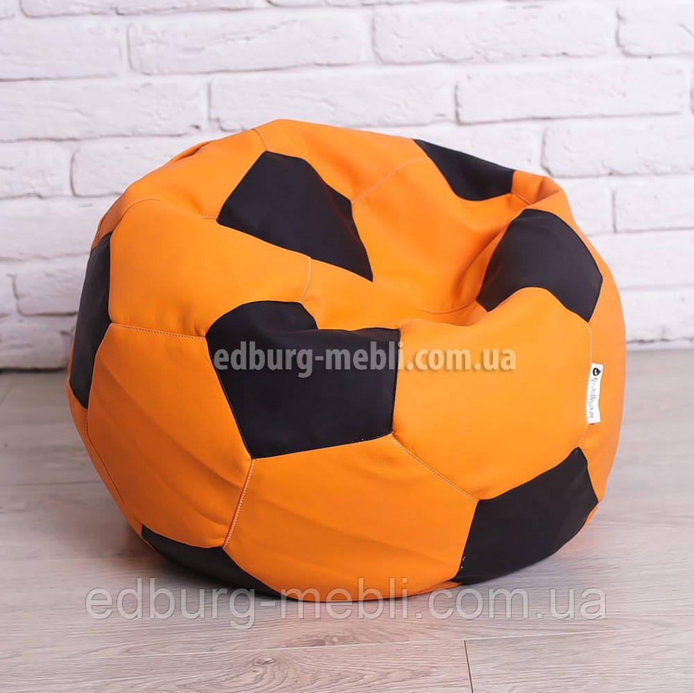 Кресло мяч 60 см | белый+оранжевый кожзам Zeus