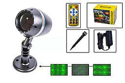 Лазерный проектор  X-Laser для улицы и дома 2 цвета, 8 режимов