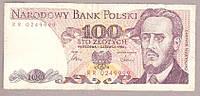 Банкнота Польши 100 злотых 1986 г. VF