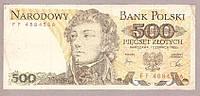 Банкнота Польши 500 злотых 1982 г. VF