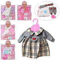 Лялькове вбрання BLC205BCDFX