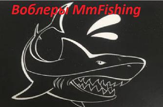 Воблер MMFishing