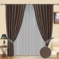 Комплект штор рогожка коричневый (ширина 1,5м высота 2,7м 2 шт.)