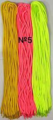 Шнурки Цветные Миксы