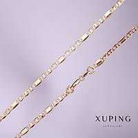 Цепочка Xuping плетение Морское смешанное s-2мм L-45см позолота 18к