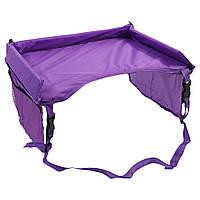 Детский автомобильный столик Play n' Snack Tray - фиолетовый