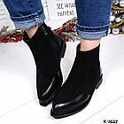 Женские зимние ботинки в черном цвете из натуральной замши/кожи 36 38 ПОСЛЕДНИЕ РАЗМЕРЫ, фото 2