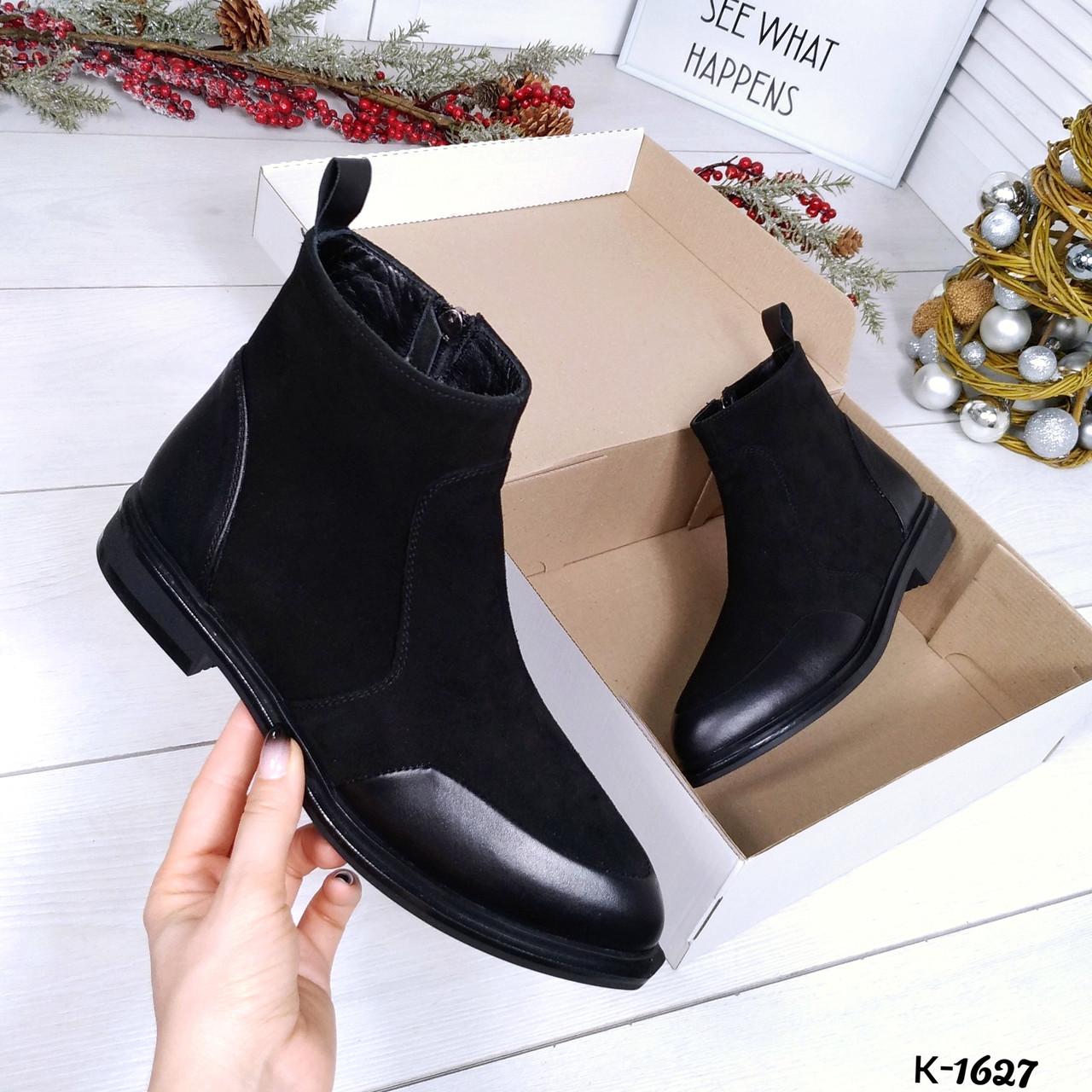 Женские зимние ботинки в черном цвете из натуральной замши/кожи 36 38 ПОСЛЕДНИЕ РАЗМЕРЫ