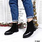 Женские зимние ботинки в черном цвете из натуральной замши/кожи 36 38 ПОСЛЕДНИЕ РАЗМЕРЫ, фото 6