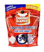 Пятновыводитель в капсулах Omino Bianco Additivo Totale IdroCaps 12 капс