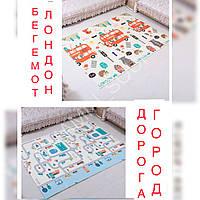 Лондон Коврик детский игровой с дорогой коврик яркий ковёр в детскую С Сумкой