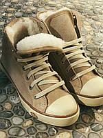 Кеды кожаные женские бежевые замшевые демисезонные 39