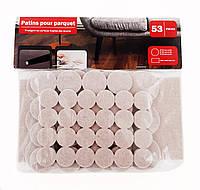 F1-00595, Защитные наклейки, подкладки для мебели 53 шт., , серый