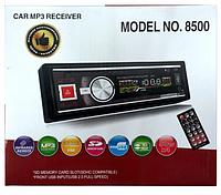 Магнитола 1DIN MP3-8500 RGB + пульт управления