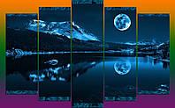 """Модульная картина """"Красота ночи в горах"""""""