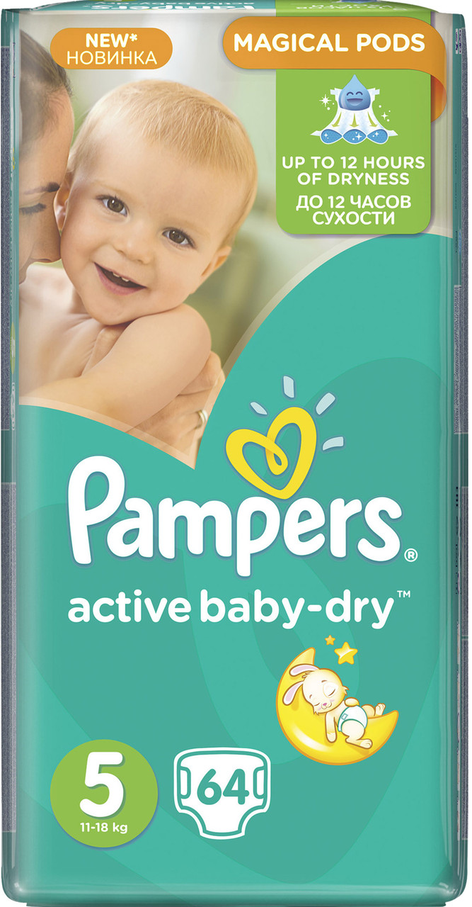 Подгузники Pampers active baby-dry 5, на 11-18кг (64шт.)
