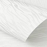 Рулонные шторы Lazur. Тканевые ролеты Лазурь (Ван Гог), фото 2