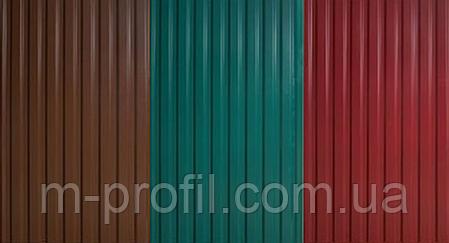 Профнастил ПС-20 цветной матовый 0,45, фото 2