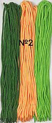 Шнурок простой круглый.Диаметр 5 мм Длина 100 см №2 - салатово-зеленый + салатово-розовый + черно-зеленый