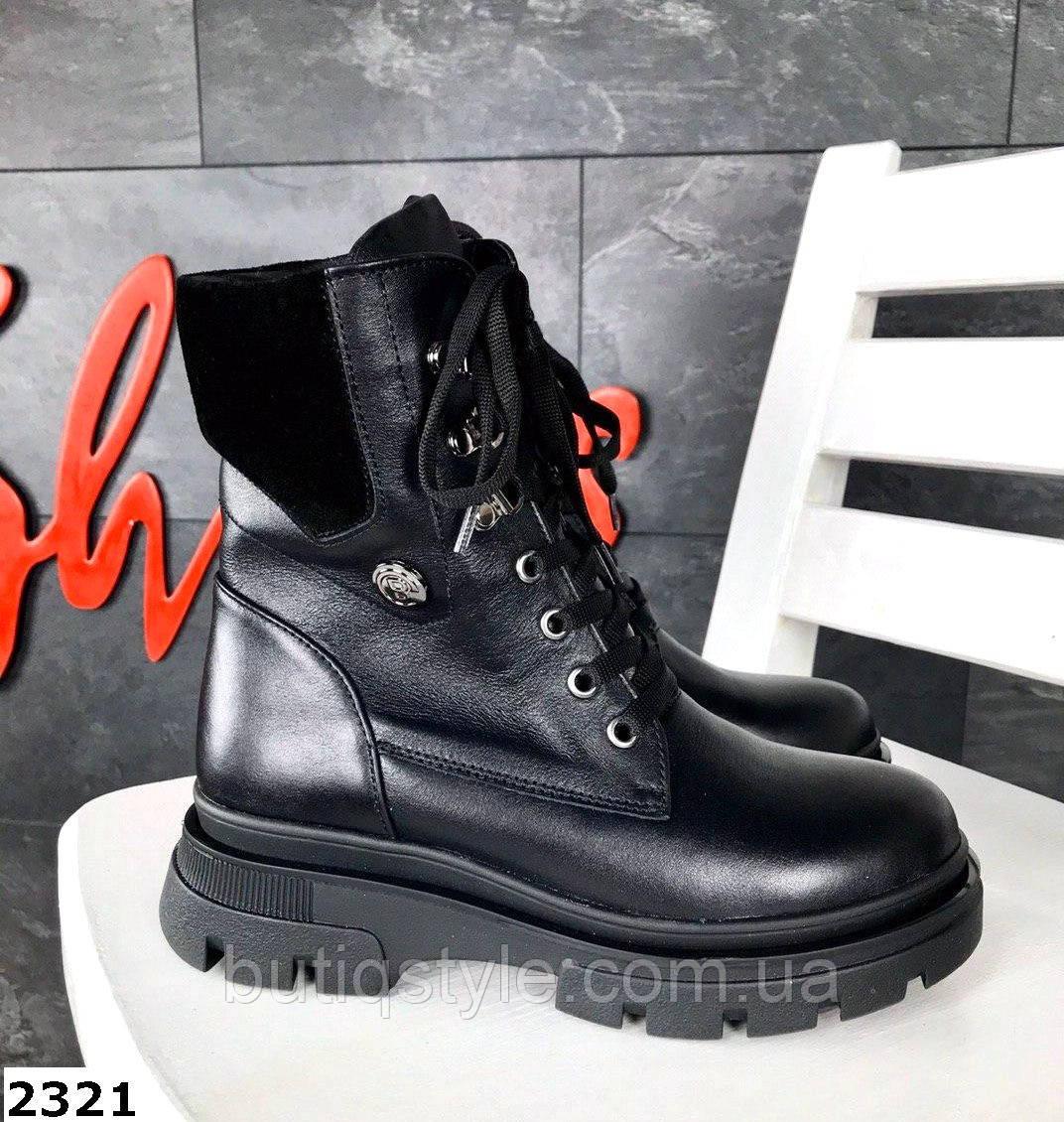 Женские черные ботинки натуральная кожа на шнуровке Деми