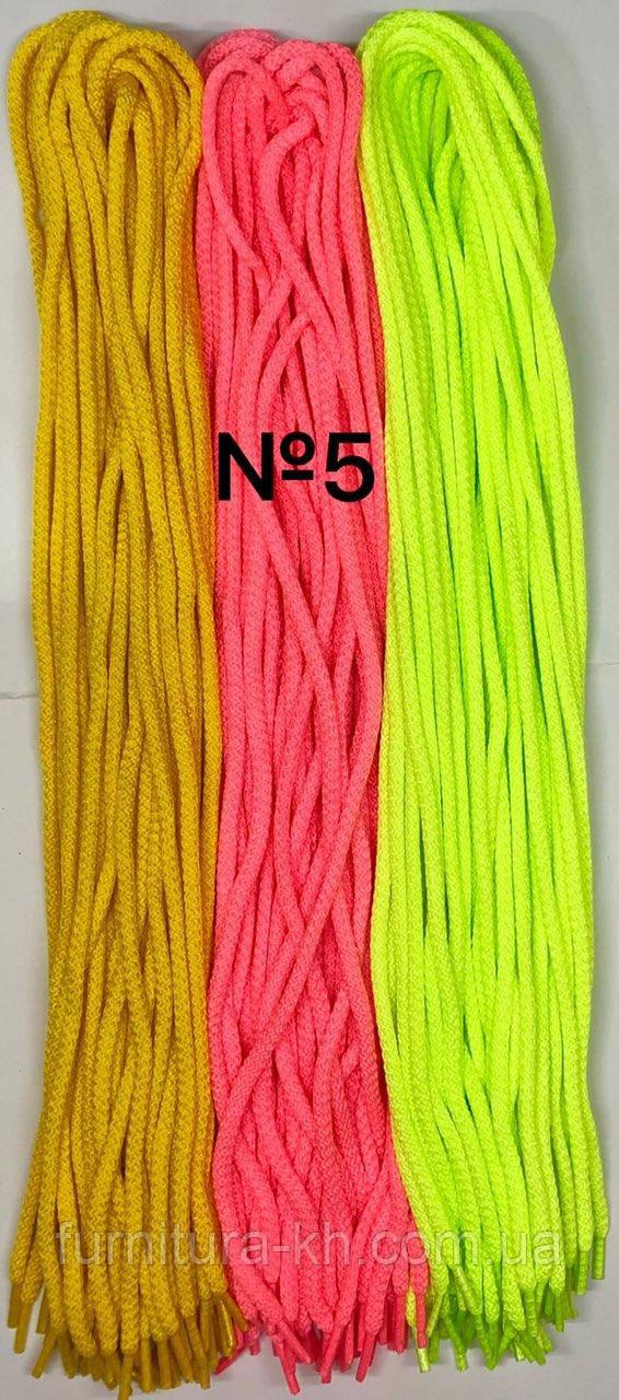 Шнурок простой круглый.Диаметр 5 мм Длина 100 см  №5 - салатовый + желтый + розовый