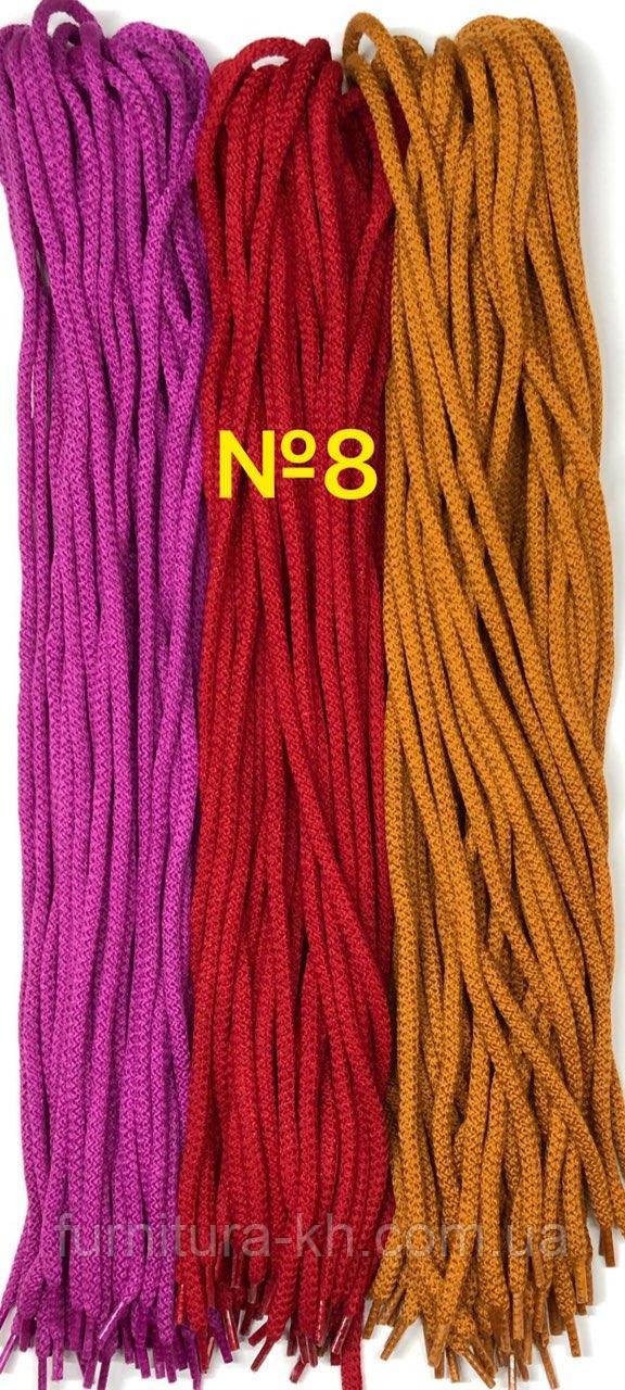 Шнурок простой круглый.Диаметр 5 мм Длина 100 см  №8 - рыжий + фуксия + красный