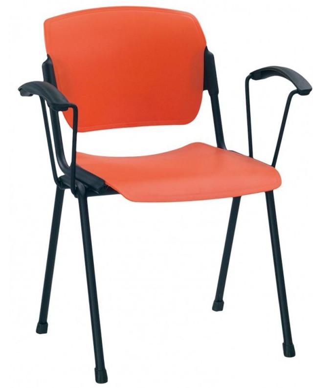 Прочные пластиковые стулья - 066-173-48-05, www.mkus.com.ua
