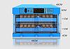 Инкубатор автоматический WQ 120 (220/12в), фото 4