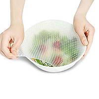 Набор силиконовых многоразовых крышек для хранения продуктов 4 шт.