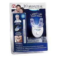 Система для отбеливания зубов, в домашних условиях, 20 Minute Dental White, отбеливающий гель + капы