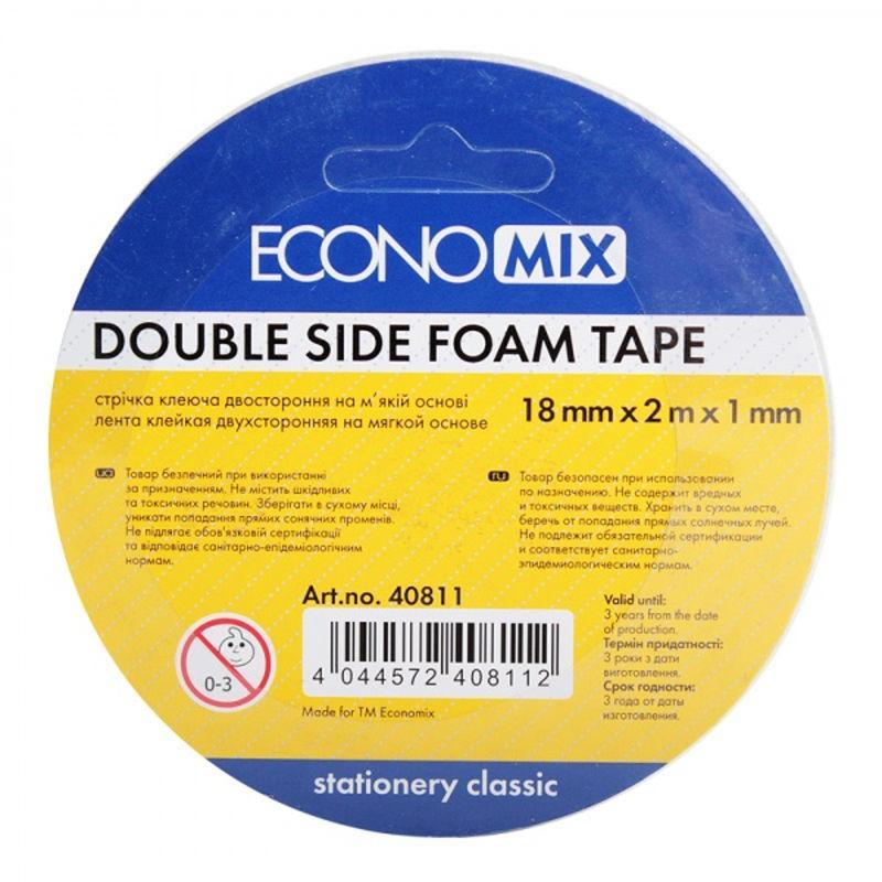 Скотч двухсторонний вспененный 18мм*2м Economix Foam E40811